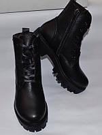 Женские кожаные ботинки, черные, шнурок + змейка
