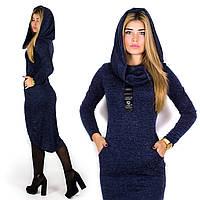 Платье 15589 (Синий)