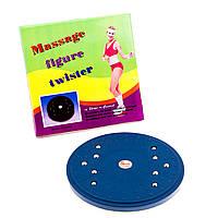 Диск здоровья+шарики пластмассовые WS801