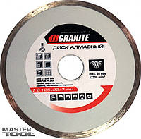 Диск алмазный UNIVERSAL 125 мм  GRANITE Mastertool 9-05-125