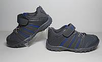 Кроссовки для мальчика р27-16см стелька