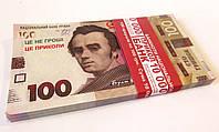 Пачка 100 гривен (новые) 021116-001