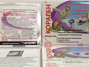 Инсектицид Кораген (1, 2 мл) — быстродействующий, НОВЫЙ, безопасный препарат от плодожорки и колорадского жука, фото 2