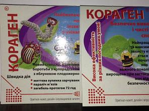 Инсектицид Кораген, 1,2 мл — быстродействующий, НОВЫЙ, безопасный препарат от плодожорки и колорадского жука, фото 2