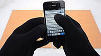 Аксессуары для смартфонов. Сенсорные перчатки I-Glove