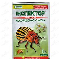 Инсектицид Инспектор против колорадского Жука 1 гр. Агрохимпак