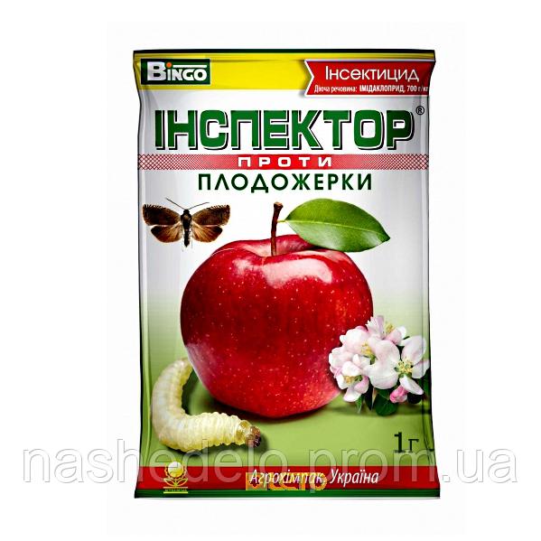 Инспектор яблуко 5 гр  Гарден Клаб