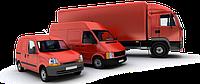 Поиск грузовых автомобилей