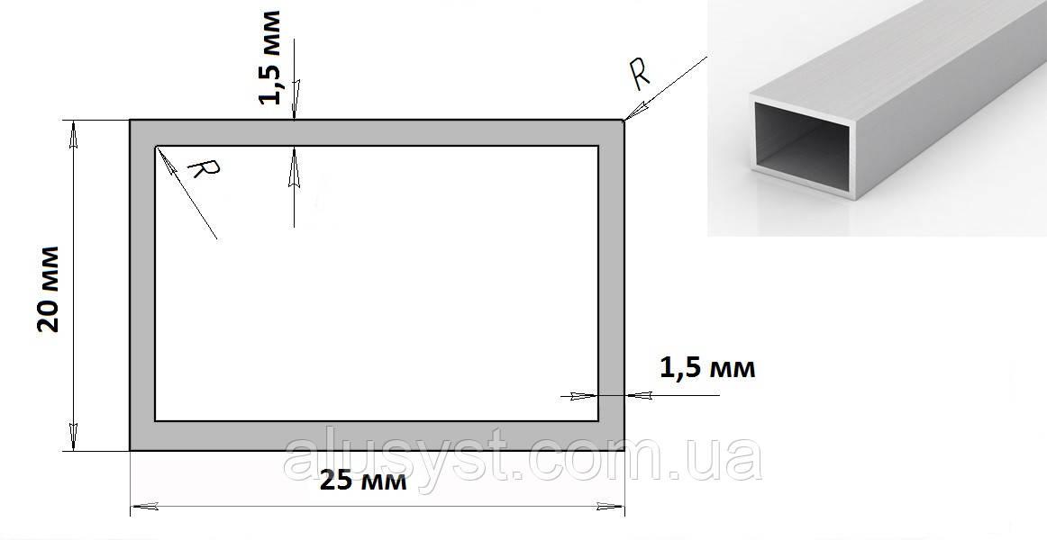 Труба профильная алюминиевая ПАС-1823 20х25х1.5 / б.п.
