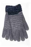 Зимние мужские перчатки серого цвета
