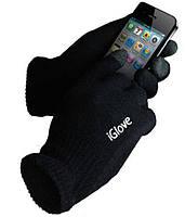 Зима близко: правильные зимние перчатки для любителей тачскринов