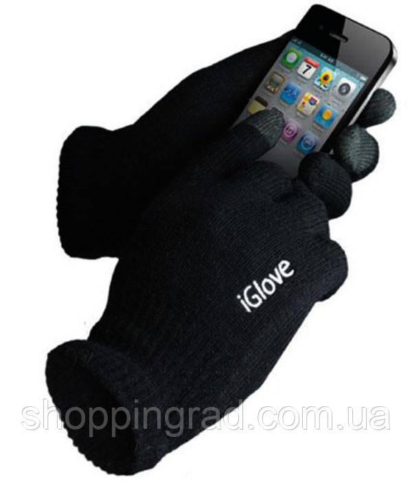 Зима близко: правильные зимние перчатки для любителей тачскринов - ShoppinGrad - магазин для всей семьи! в Киеве