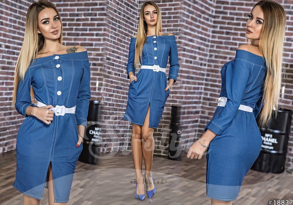 Платье женское арт 43009-215