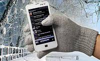 Модные зимние перчатки для сенсорных экранов