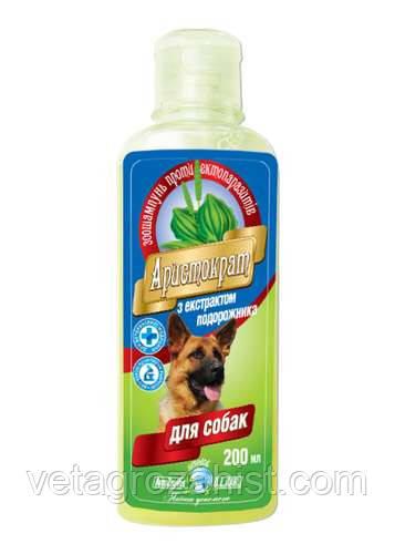 Шампунь Аристократ 200 мл для собак с экстрактом подорожника