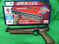 Мультикомпрессионный Пистолет Crosman 1377C