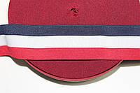 Резинка декоративная 50мм. т.синий+белый+красный , фото 1