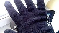 Перчатки iGlove для сенсорного дисплея