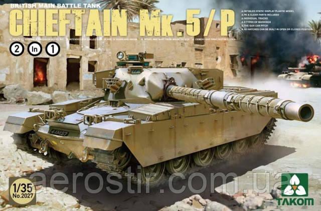 CHIEFTAIN Mk.5/5P 1/35 TAKOM 2027