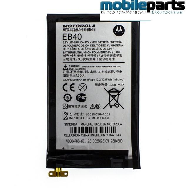 Оригинальный аккумулятор АКБ батарея MOTOROLA EB40 3200mAh