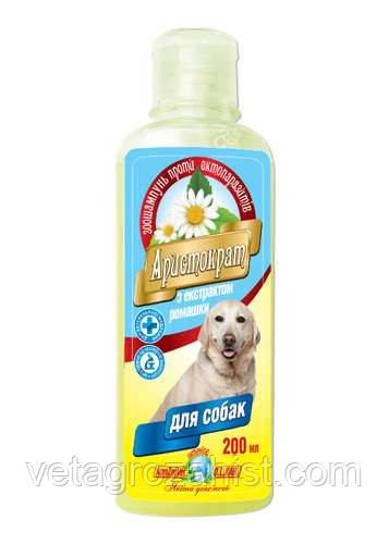 Шампунь Аристократ 200 мл для собак с экстрактом ромашки