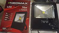 Прожектор светодиодный LED 70W NEOMAX