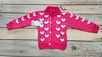 Теплая вязаная малиновая кофточка свитер на девочку от 1 до 4 лет