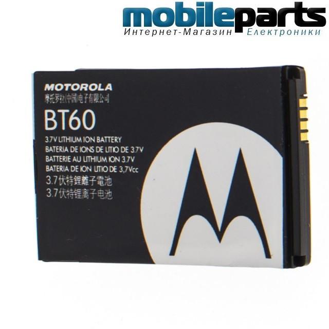 АКБ батарея АА PREMIUM MOTOROLA BT60 1100mAh