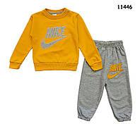 Спортивный костюм Nike унисекс. 1 год