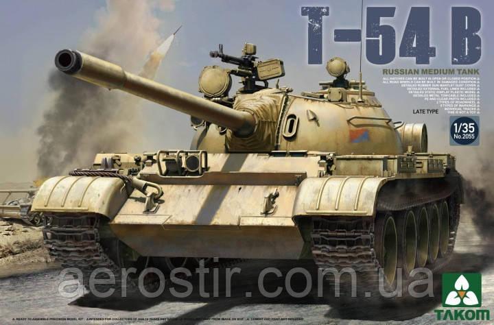 T-54B 1/35 TAKOM 2055