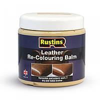 Окрашивающий бальзам для кожаных изделий Leather Re-Colouring Balm