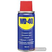 Универсальная смазка WD-40 ✓ емкость 100мл. ✓ аэрозоль