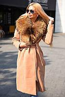 Женское удлиненное пальто под пояс с воротником из натурального меха кашемир на силиконовой подкладке