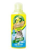 Шампунь АРИСТОКРАТ 200 мл для кошек с экстрактом чистотела