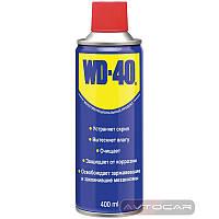 Универсальная смазка WD-40 ✓ емкость 400мл. ✓ аэрозоль