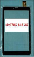 Тачскрин Сенсор  MATRIX 818 3G ОРИГИНАЛ !