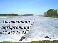 Агроволокно Агротекс 30 г/м² (3,2м*50м) купить
