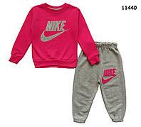 Спортивный костюм Nike для девочки. 1, 4 года