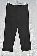 Юбка брюки Cop.Copine