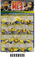 """Фигурки игровые с мультфильма """"миньены"""" 815418, на планшете 20 шт"""
