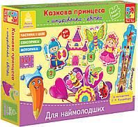 """Для самых маленьких тм """"vladi-toys"""", """"принцеса"""", vt1501-05 на украинском языке"""