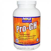 Now Foods, Pro-GH, аминокислоты комплекс, 612 г,гарантия