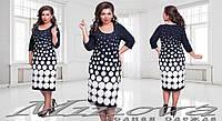 Женское платье в крупный горох, размеры 52, 54, 56, 58, 60, ткань трикотаж