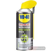 Очиститель контактов WD-40 SPECIALIST ✓ 400мл.