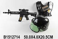 Военный набор каска, бронежилет, автомат на батарейках, свет