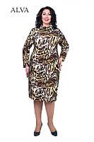 Ангоровое женское платье. Размер: 50, 52.
