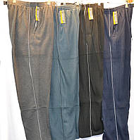 Трикотажные штаны TOVTA (размеры 46, 48, 50, 52, 54, 56)