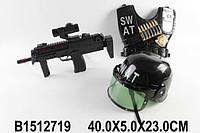 Военный набор каска, бронежилет, автомат на батарейках, свет, звук