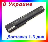 Батарея HP 534116-291, DYNA-CHA-LOC, GA04, GA04063, GA06, GA06047, GA08, GA08073