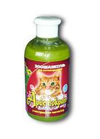 Шампунь АРИСТОКРАТ 350 мл для кошек с экстрактом чистотела